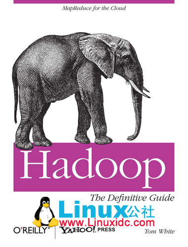 Hadoop: The Definitive Guide【PDF版】