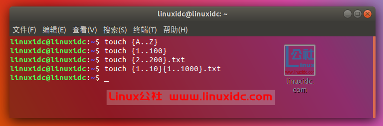 Linux touch命令实例图文详解