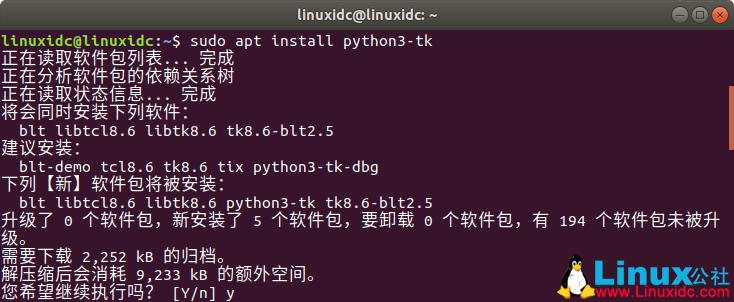 "Python3下提示""No module named _tkinter""问题解决"